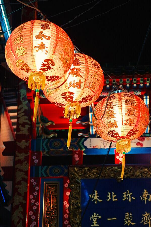 Chinesische Lampignons
